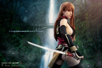 Cosplay Design MORGANE as Kasumi